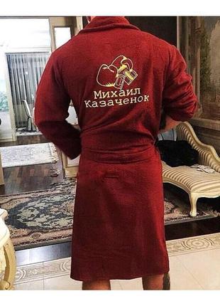 Махровый именной халат с вышивкой
