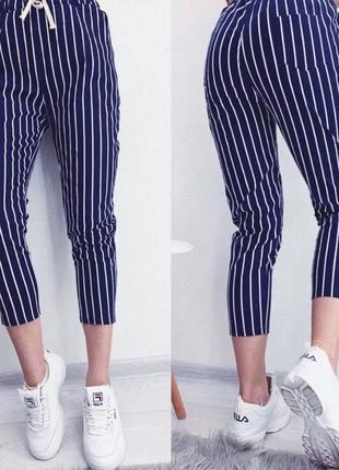 Женские укороченные брюки в полоску