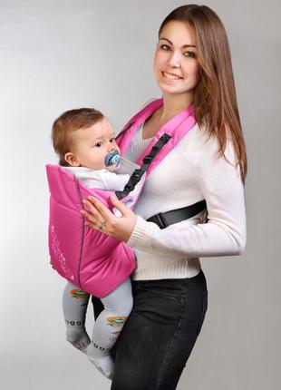 Розовенький эрго-рюкзак переноска кенгуру 🦘 от baby breeze