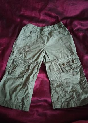 Замечательные штаны