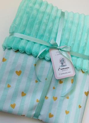 Плюшевые плед одеялко весна/лето