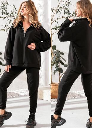 Женский спортивный костюм кофта на змейке и штаны черный