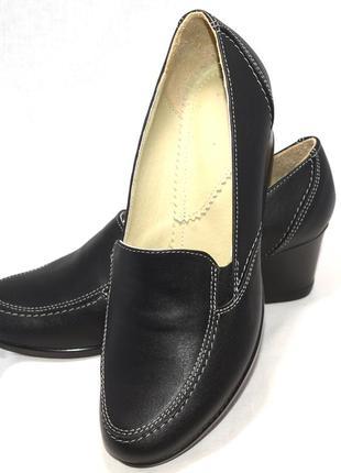 Женские туфли на танкетке (516). кожаная женская обувь