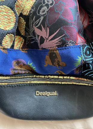 Сумка-мешок deslgual2 фото