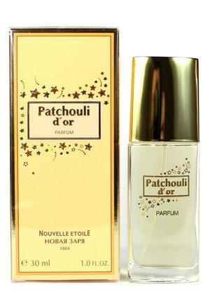 Духи золотая пачули# patchouli d'or 30мл. новая заря