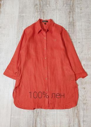 Льняная рубашка морковного цвета 100% лен lauren ralph lauren