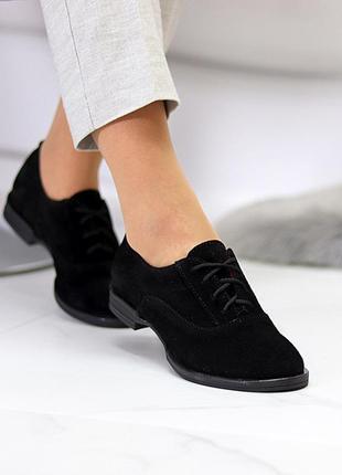 Чёрные натуральные замшевые туфли/лоферы/оксфорды на шнурках 36-40
