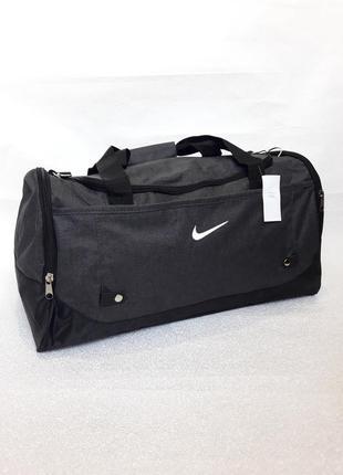 Стильная сумка спортивная дорожная