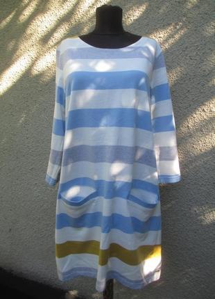 Комбинированое платье
