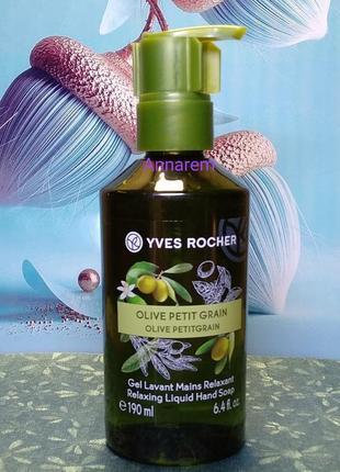 Скидка! читайте описание!жидкое мыло для рук олива петитгрейн