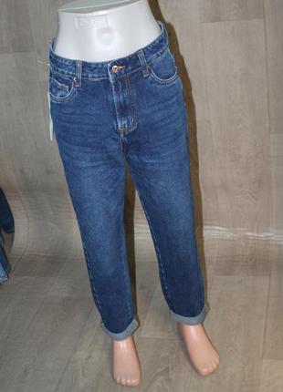 Джинсы высокая талия мам джинс
