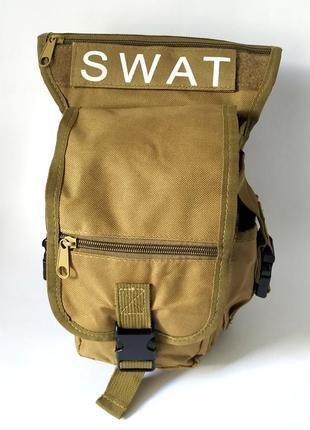 Тактическая набедренная сумка swat