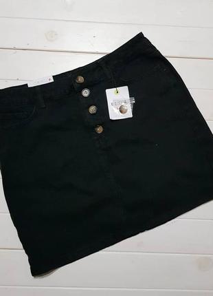 Ббка джинсовая размер 14