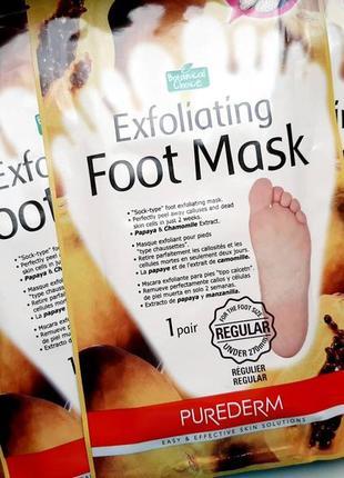 Purederm exfoliating foot mask педикюрные носочки для ног