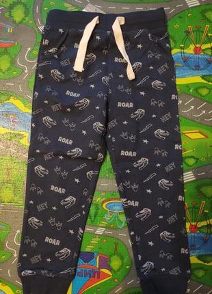 Новые лёгкие джоггеры,тонкие штаны двунить, спортивные штаны,джогерсы,чиносы
