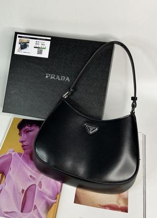 Женская сумка на плечо жіноча сумочка чёрная белая бежевая