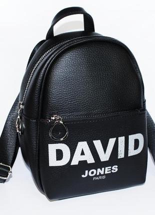 Стильный рюкзак david jones