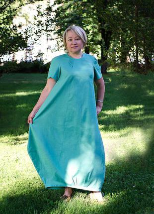 Платье Бохо Купить Недорого