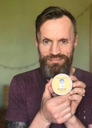 Бальзам воск масло для бороды