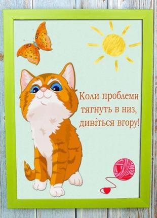 Симпатичный постер в рамке под стеклом