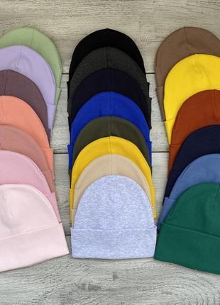 Базовая шапка в рубчик трикотаж весна 🤩 топ продаж 😍