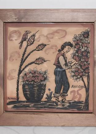 Керамическое панно «сбор урожая» (испания)