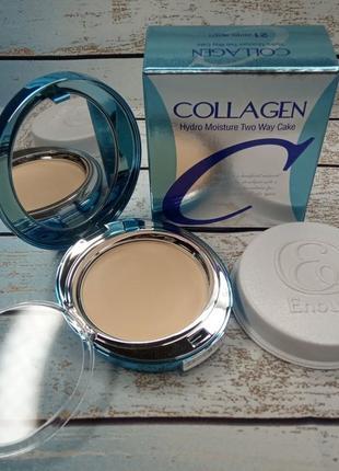 Коллагеновая пудра enough collagen hydro moisture