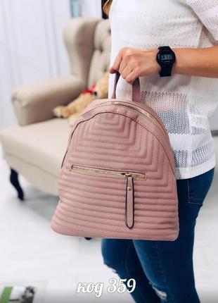 Великий місткий пудровий прошитий рюкзак з еко-шкіри