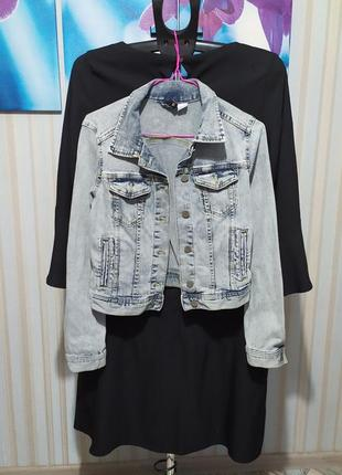 Суперская джинсовая куртка от h&m