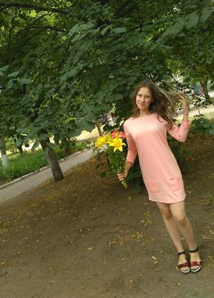 Модное платье нежно персикового цвета