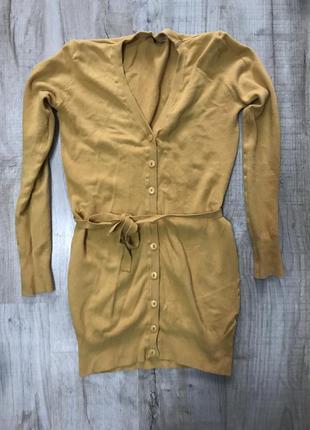Удлиненный свитер reserved кофта кардиган