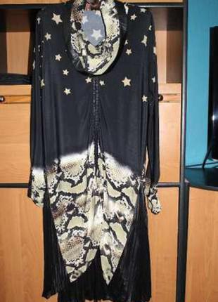 Платье от verda состоящее из двух частей