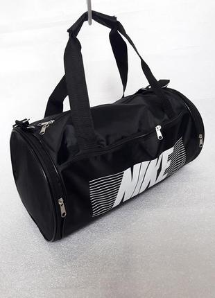 Стильная сумка-бочонок