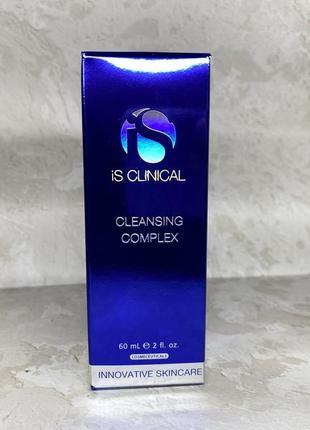 Is clinical cleansing complex гель для умывания