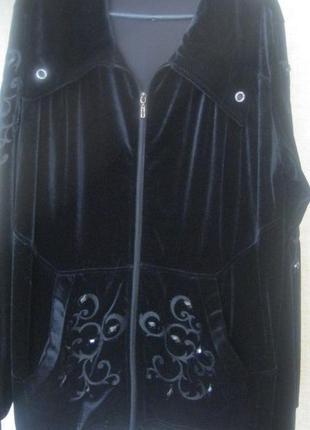 Распродажа батал костюм велюр прогулочный супер