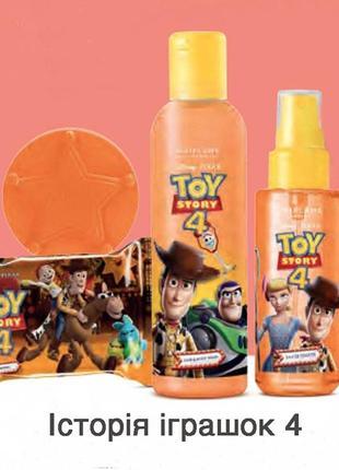 Дитячий набір історія іграшок 4 д тіла тела волос oriflame оріфлейм орифлейм детский набор