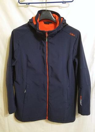 Курточка демисезонная - спортивного стиля большого размера 4xl.