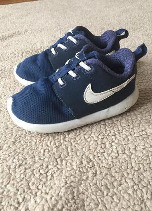 Nike 8c