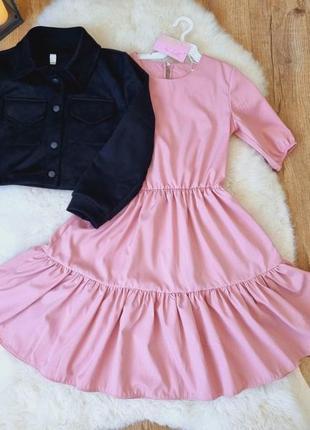 Комплект платье+бомбер