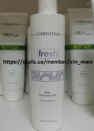 Распродажа гель для умывания christina fresh молочный для сухой и нормальной кожи 300мл