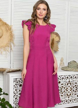 Беспл. доставка платье с юбкой шестиклинкой длиной миди, р. s - xl