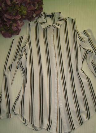 Рубашка полоска с открытыми плечами
