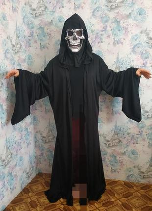 Карнавальный костюм на хэллоуин смерть скелет