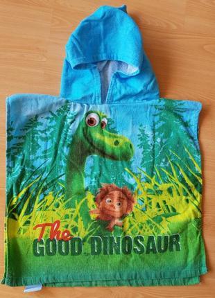 Пончо рушник для пляжу чи басейну динозавр
