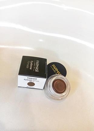 Гель-помадка для бровей brown