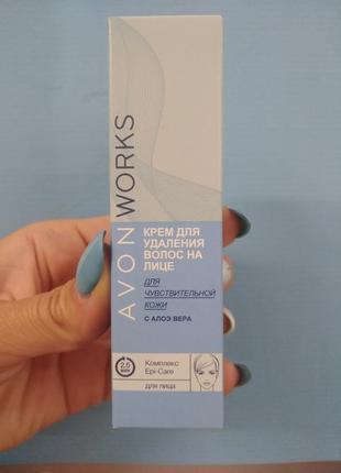 Крем для удаления волос на лице facial hair removal cream