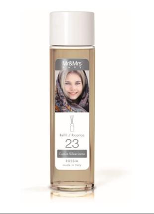 Mr & mrs fragrance ароматическая жидкость для диффузора 260ml