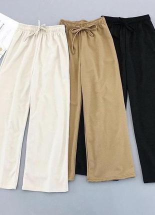 Крутые штаны брюки широкие в клеш на резинке