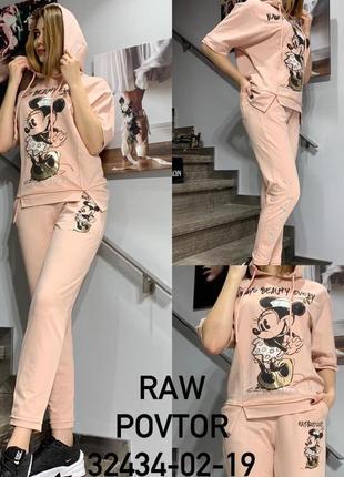 Красивый и качественный женский костюм от известного бренда raw турция mickey mouse