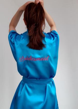 Синій халат для подруги нареченої з надписом bridesmaid
